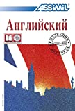 Inglese per russi. Con 4 CD Audio: English with ease for Russian speakers - CD Pack (Senza sforzo)